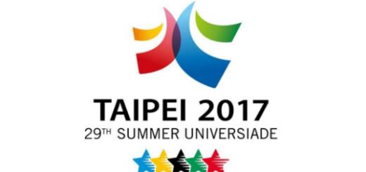 Universiaden_Cut